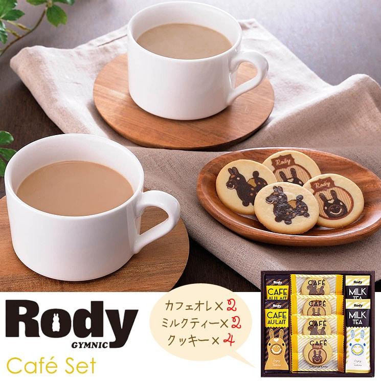 「ロディのカフェ&スイーツ プチギフト(cafe×2、tea×2、cookie×4)」詳細説明