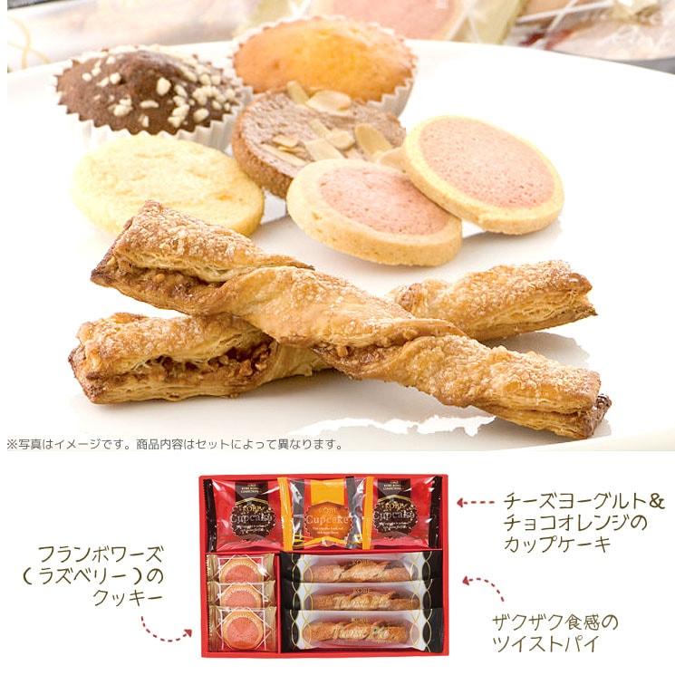 「ピンクのフランボワーズクッキー入り☆詰合せスイーツギフト(9pcs)」詳細説明