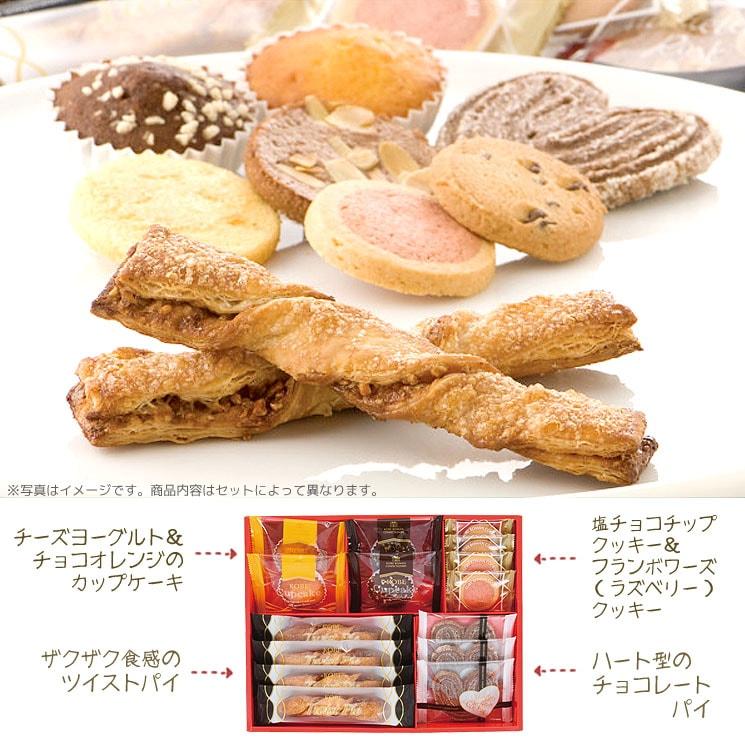 「ハート型のチョコレートパイ☆フランボワーズクッキー入り☆詰合せスイーツギフト(15pcs)」詳細説明