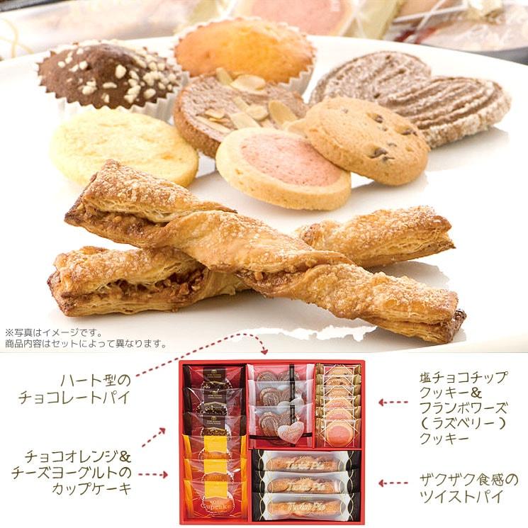 「ハート型のチョコレートパイ☆フランボワーズクッキー入り☆詰合せスイーツギフト(21pcs)」詳細説明