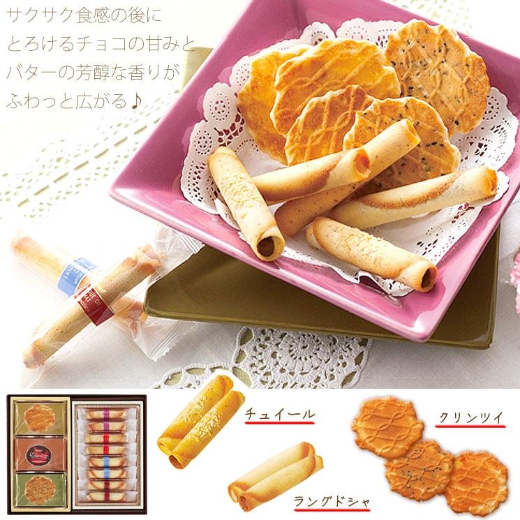 「贅沢バター風味の焼き菓子3種とロールチョコクッキー4種類のギフトセット(40pcs)」詳細説明