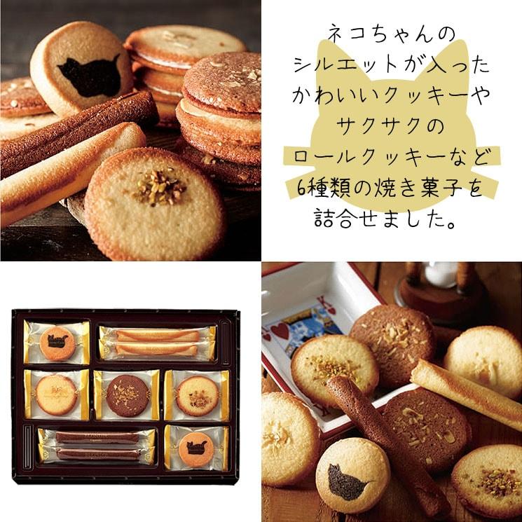 「ネコちゃんシルエットクッキー入り♪ローズボックスクッキーギフト(24pcs)」詳細説明