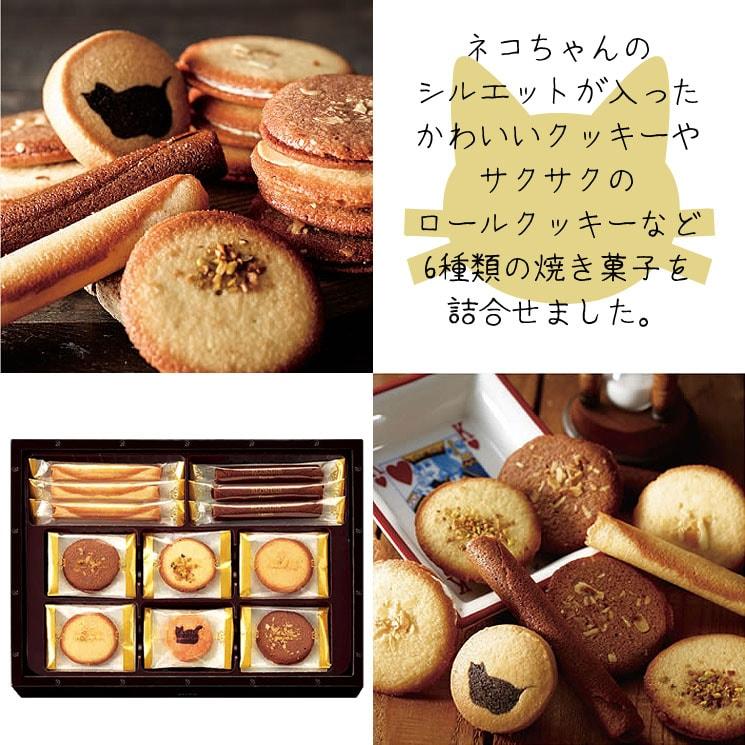 「ネコちゃんシルエットクッキー入り♪ローズボックスクッキーギフト(32pcs)」詳細説明