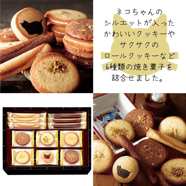 「ネコちゃんシルエットクッキー入り♪ローズボックスクッキーギフト(48pcs)」詳細説明