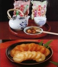 菊芋のお漬物「およねさん」味噌漬けと酒かす漬け