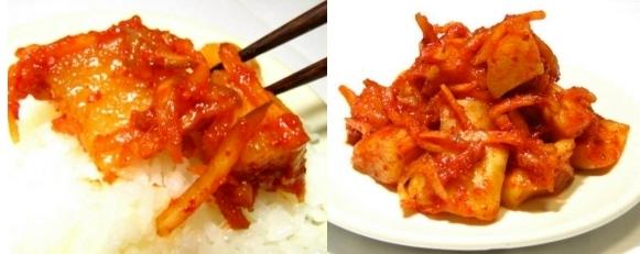 菊芋キムチ(大根)ほかほかご飯がすすみます!