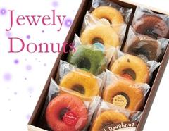 カラフル&ヘルシー♪宝石みたいな焼きドーナツセット(10個入)