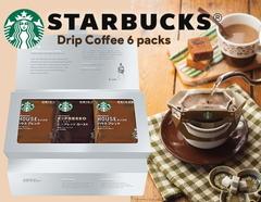 ご家庭でスターバックスの味を ドリップコーヒーギフト(6pcs)