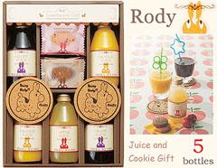 カフェ柄ロディ♪100%ジュース5本とほろほろクッキーのギフトセット