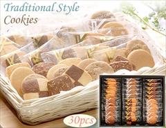 上品な甘さが人気!トラッドスタイル6種類のクッキー詰合せギフト(30pcs)