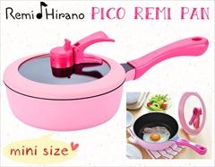 レシピブック付き♪ミニサイズのかわいいレミパン☆(20cm ピンク)