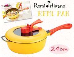 レシピブック付き♪一台で6通り使える最強レミパン☆(24cm イエロー)