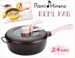 レシピブック付き♪一台で6通り使える最強レミパン☆(24cm ブラウン)