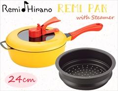 レシピブック付き♪蒸し台もついてさらに便利に使いやすくなったレミパン☆(24cm+蒸し台 イエロー)