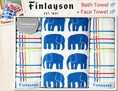北欧テキスタイル フィンレイソン×今治の上質タオル(バス1P・フェイス2P)(ブルー)
