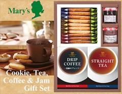 Mary'sクッキーに♪紅茶10p&コーヒー3p&ジャム2Pのギフトセット