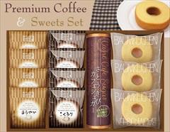 比べておいしい2種類のプレミアムコーヒーに♪さとうきびシュガー&焼き菓子ギフト