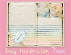 日本アトピー協会推薦 赤ちゃんほっぺのマシュマロタオル(フェイス1、ウォッシュ1、ハンカチ2)