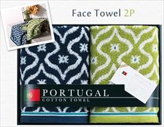 レトロなポルトガルデザイン しっかりジャガードタオル(フェイス2P)