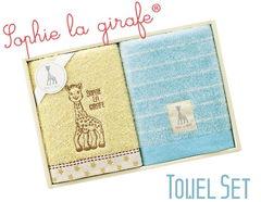 フランス生まれのベビー用品【SOPHIE LA GIRAFE】のタオルギフト(フェイス2P)