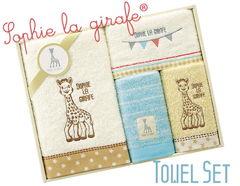 フランス生まれのベビー用品【SOPHIE LA GIRAFE】のタオルギフト(バス1P、フェイス2P、ウォッシュ1P)