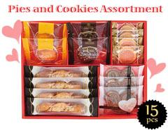 ハート型のチョコレートパイ☆フランボワーズクッキー入り☆詰合せスイーツギフト(15pcs)