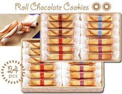 サクサク生地とチョコの絶妙ハーモニー ロールチョコクッキーミニギフト(24pcs)