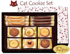 ネコちゃんシルエットクッキー入り♪ローズボックスクッキーギフト(32pcs)