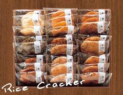 お米の甘みたっぷり 昔ながらのシンプルお煎餅ギフト(25pcs)