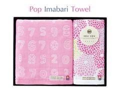 ネオジャパニーズ ポップな和デザインの今治タオル(フェイス1P、ウォッシュ1P)(ピンク)