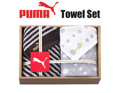 スポーツミックス ユニセックスに使えるPUMAのタオルギフト(ハンド×2)