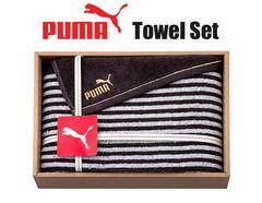 スポーツミックス ユニセックスに使えるPUMAのタオルギフト(スポーツ×1)