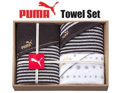 スポーツミックス ユニセックスに使えるPUMAのタオルギフト(スポーツ×1、フェイス×1、ハンド×1)