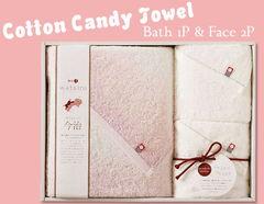 綿あめカラー ふわふわ今治日本製タオル (バス1P、フェイス2P)(ピンク)