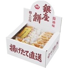 揚煎餅14枚(個包装)