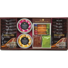 Mary's Cookie Gift Set