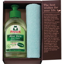 Frosch Mini-Gift