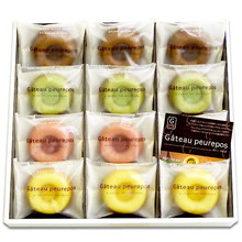 Round Financier (12pcs)