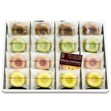 Round Financier (16pcs)