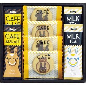 Rody Cafe Set (cafe×2、tea×2、cookie×4)