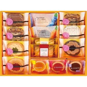 Fruit Baked Sweets (14pcs)