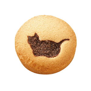 Cat Silhouette cookie