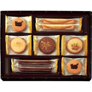Cat cookie set (24pcs)