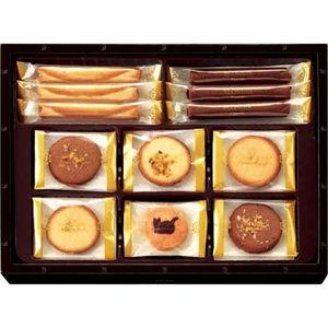 Cat cookie set (32pcs)