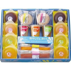 Summer Sweets Gift (15pcs)