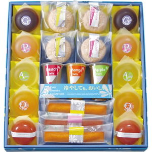 Summer Sweets Gift (20pcs)
