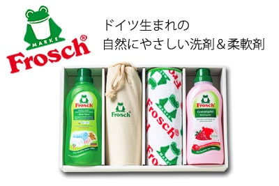 「ドイツ製フロッシュ 植物由来のランドリーソープと柔軟剤のギフト」の特長説明
