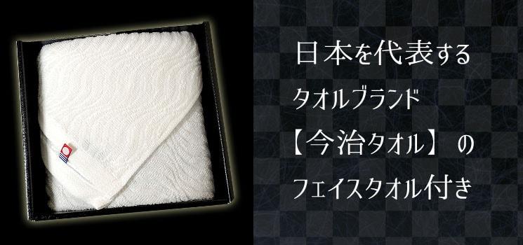 「お米マイスターが選ぶ カラフル布に包まれた極上こしひかり(8合)+今治タオルのセットギフト」詳細説明3