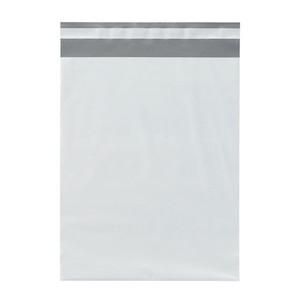 メール便用袋(ホワイト)
