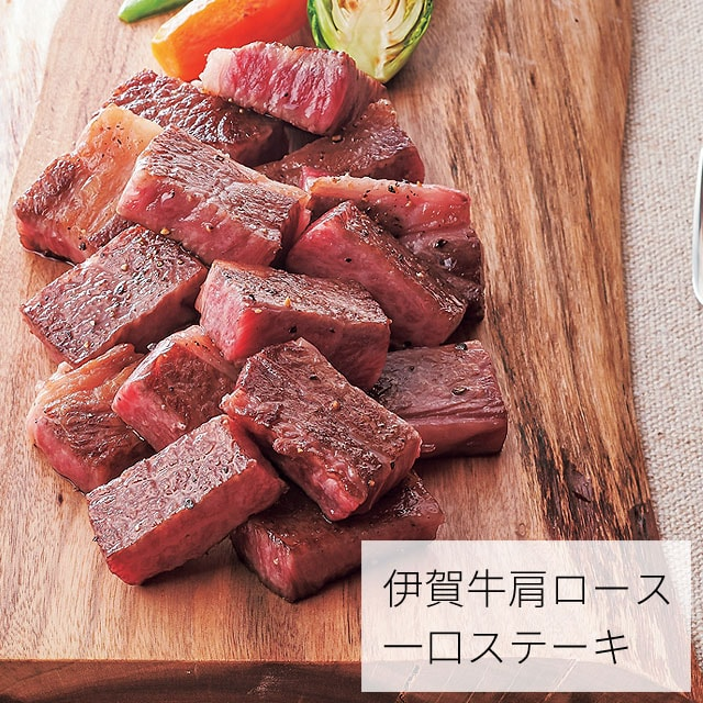 伊賀牛肩ロースステーキ